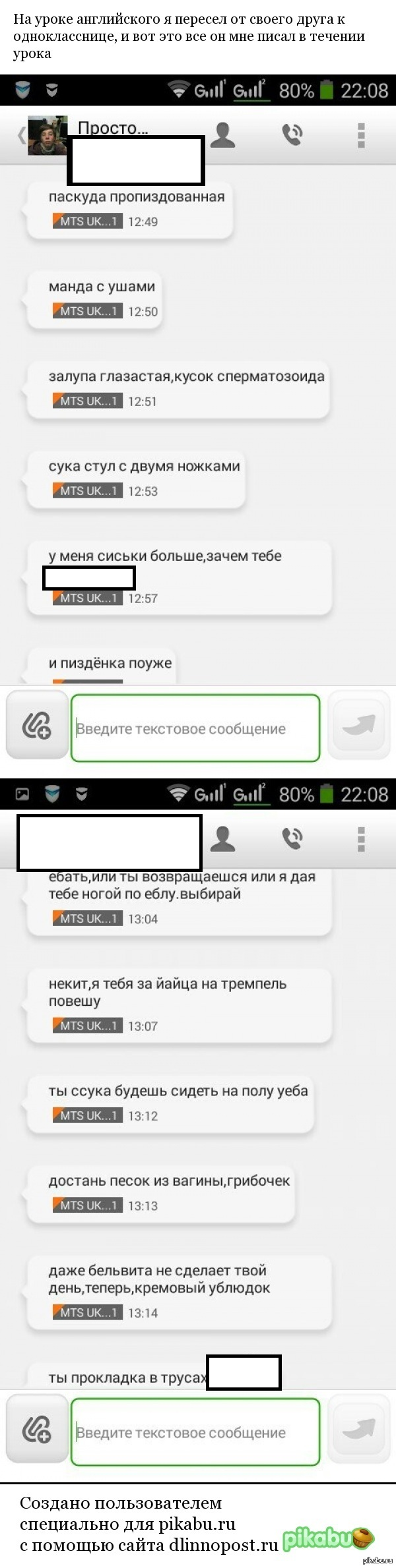 Мой друг умеет ругаться)