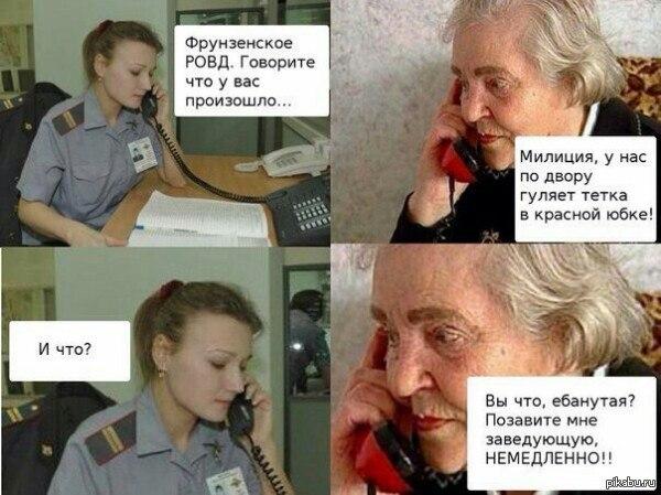 http://cs5.pikabu.ru/post_img/2015/02/05/7/1423133669_676014122.jpg
