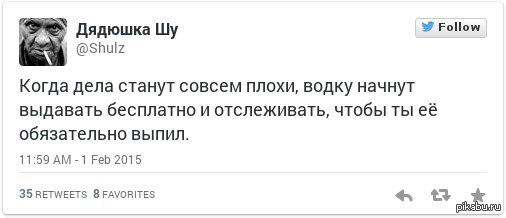 """""""Ми потрапимо в рай, а вони здохнуть - це ж формула джихадистів"""", - Явлінський про заяву Путіна - Цензор.НЕТ 5280"""