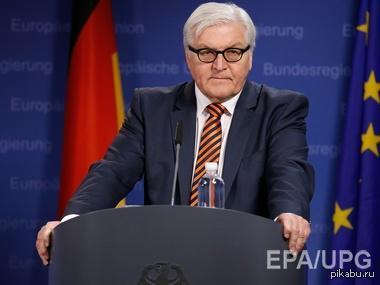 МИД ФРГ Штайнмайер на конференции в Мюнхене -  никогда еще Штирлиц не был так близко к провалу...