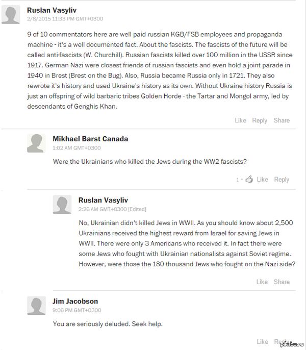 """Они заполонили все интернеты. Оригинальный пост про этот блог <a href=""""http://pikabu.ru/story/ukraina__smert_v_pryamom_yefire_3064569."""">http://pikabu.ru/story/_3064569</a>  Очередная отсылка к альтернативной истории и железным фактам."""