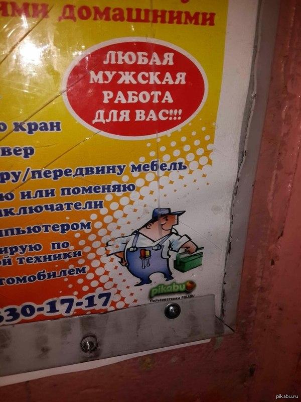 Пользователь Пикабу тебя занижают! нефига не видно рекламу, переделай))