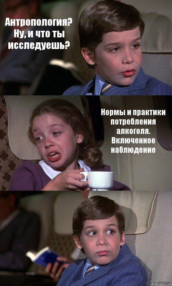 eroticheskoe-den-rozhdeniya-dlya-muzha