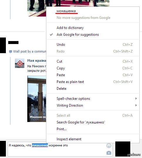Да, гугл, это именно то, что я имел ввиду Гугл хром, такой гугл хром