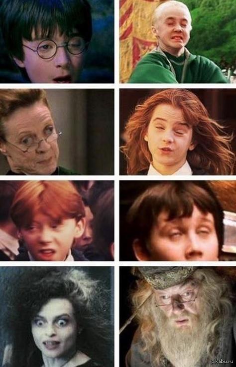 Гарри и рон приколы картинки, открытки