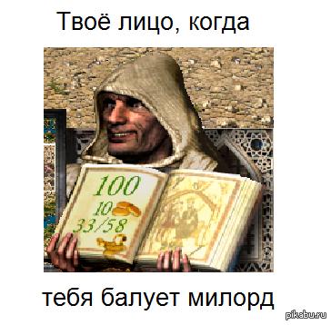 "Stronghold В ответ на пост - <a href=""http://pikabu.ru/story/po_motivam_posta__3084524"">http://pikabu.ru/story/_3084524</a>"