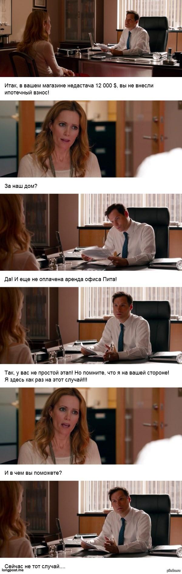 Чудо юрист!!! Всегда поможет)))