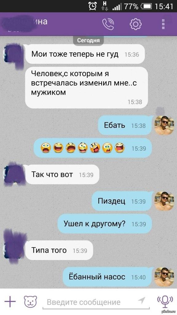 primeri-porno-soobsheniya