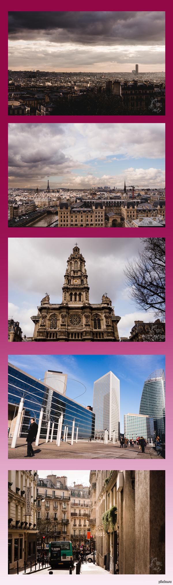 Париж Такой разный и такой очаровательный Париж. Mon Amour!
