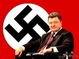 Петиция о признании Порошенко П.А. - военным преступником. https://secure.avaaz.org/ru/petition/OON_Mezhdunarodnyy_tribunal_OON_priznanie_prezidenta_Ukrainy_Poroshenko_PA_voennym_prestupnikom/?nrMQaib