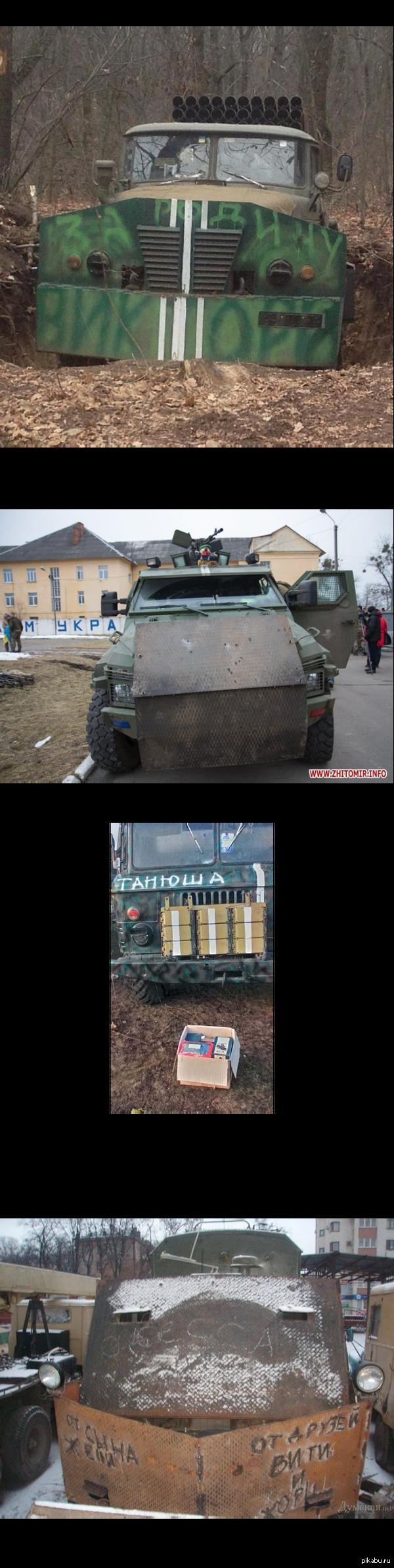 Технические новинки от патриотов Украины. ч.3 Текст куда то улетел, так что он внутри.
