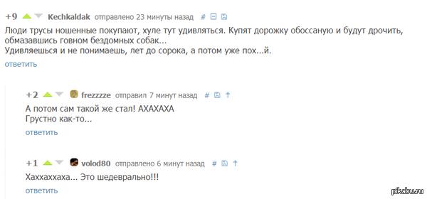 """Сказал, как отрезал к посту <a href=""""http://pikabu.ru/story/prodavtsyi_s_avito_yeto_prosto_klinika_3134266"""">http://pikabu.ru/story/_3134266</a>"""