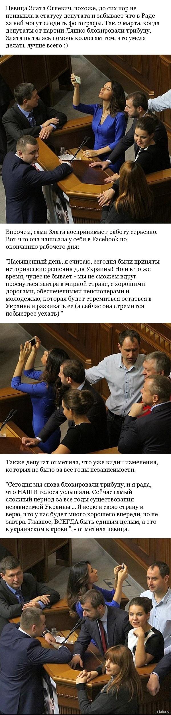 http://cs5.pikabu.ru/post_img/2015/03/03/11/1425411087_1302248599.jpg