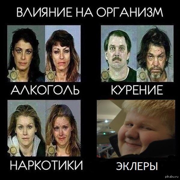 "Эклеры по мотивам  <a href=""http://pikabu.ru/story/moy_drug_3145021"">http://pikabu.ru/story/_3145021</a>"