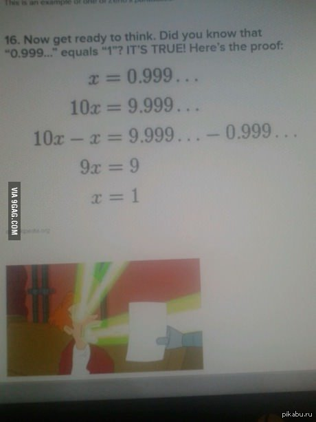 Непростая математика)