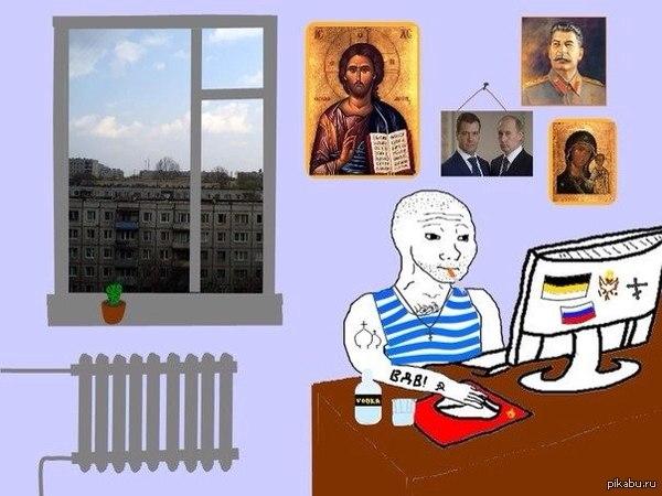 Что думают люди, когда узнают, что я из России