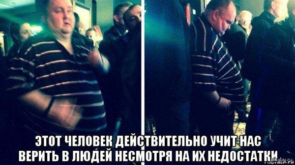 "Доброта В ответ на пост: <a href=""http://pikabu.ru/story/vera_v_chelovechestvo_vosstanovlena_3154455"">http://pikabu.ru/story/_3154455</a>"