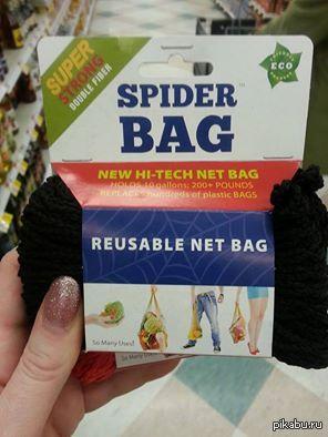 Хайтек! Инновации! Сумка паука, едрить твою через коромысло, а не какая-то авоська!