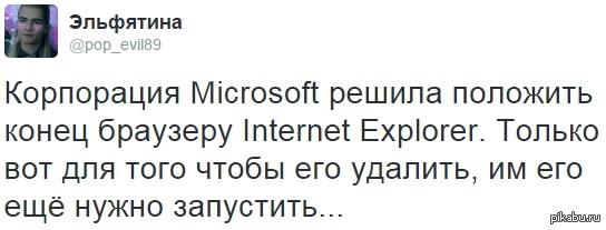 Прощай браузер для установки браузеров...