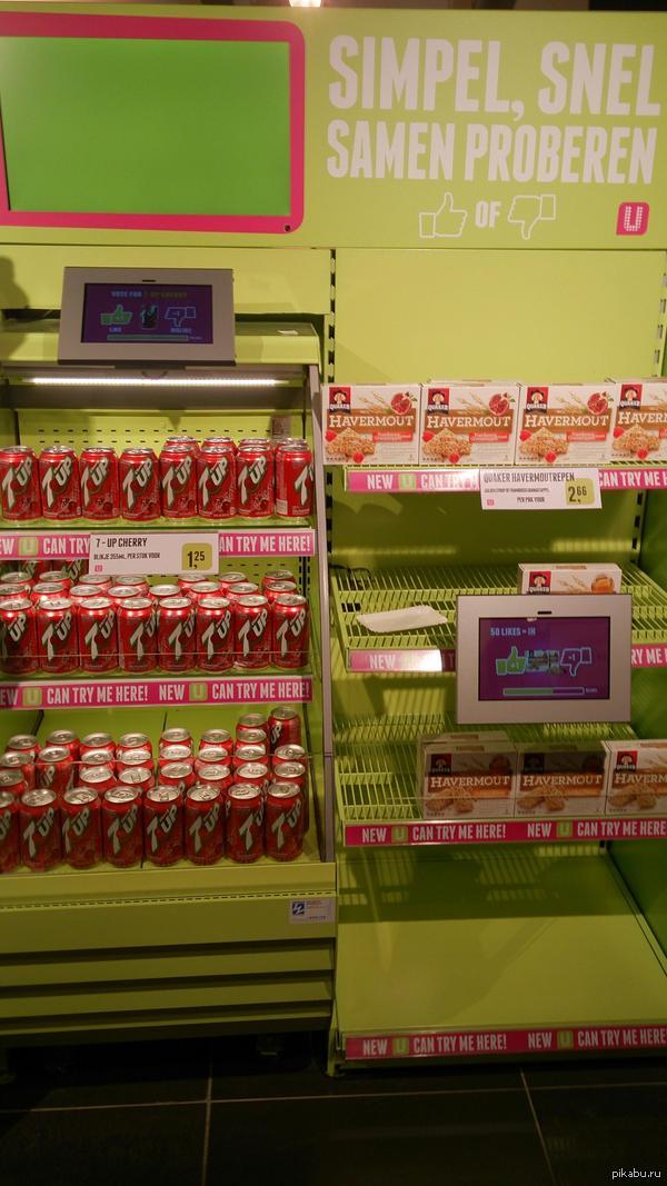 """""""В одном из супермаркетов появилась отличная штука,к новым товарам ставят экраны с голосованием,можно попробовать на месте и голосоват ... если """"пальцев вверх"""" больше - товар появляется в магазине, если наоборот - снимается с реализации в этом магазине"""""""
