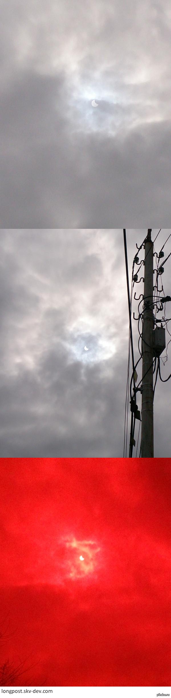 Вот вам немножко затмения Для тех у кого не видно неба :)