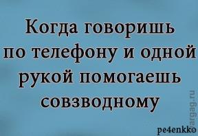 танкисты поймут...)))