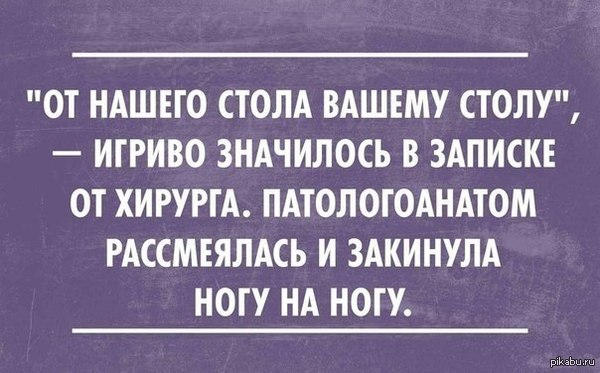https://cs5.pikabu.ru/post_img/2015/03/25/10/1427304117_1628964919.jpg