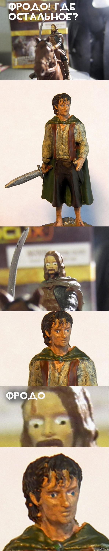 Мой странный Фродо