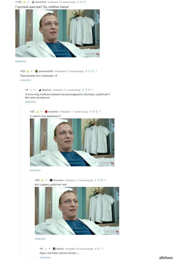 "Коменты из поста <a href=""http://pikabu.ru/story/privet_pap_3202715"">http://pikabu.ru/story/_3202715</a>"