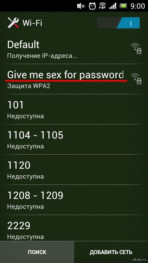 Хватает на 5 минут секса