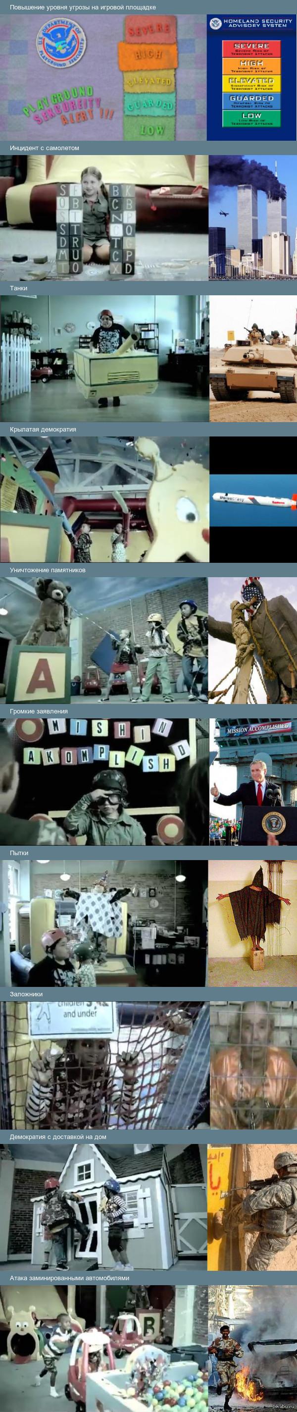 Видео клип Empty Walls и война в Ираке видео http://www.youtube.com/watch?v=-CxKA1uETxE
