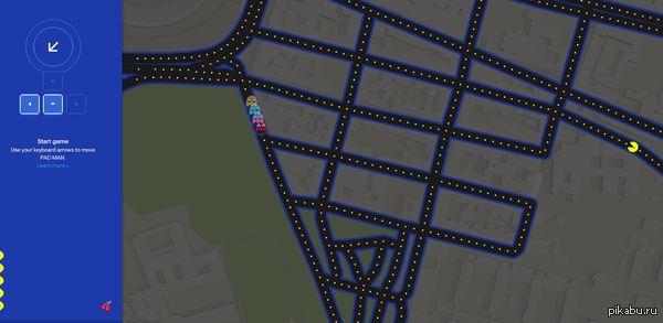 """В Гугл Мэпс можно поиграть в Пэкмэна на улицах любого города рядом с кнопкой """"переключить на спутник/карту"""" есть кнопка """"Пэкмэн"""")"""