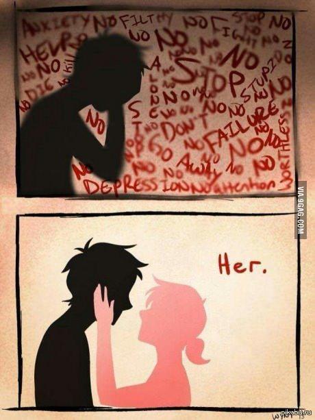 Кажется, в этом и есть предназначение любящей женщины? милые дамы, не забывайте об этом