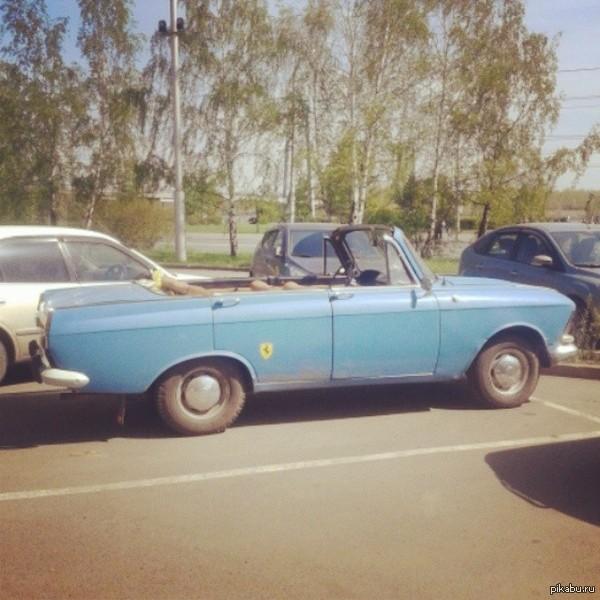 Я буду тебя ждать в синем кабриолете-Феррари.