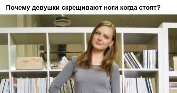 Молодые девочки трется об член