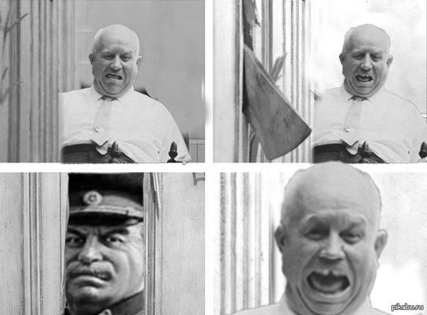 Страшный сон Хрущева