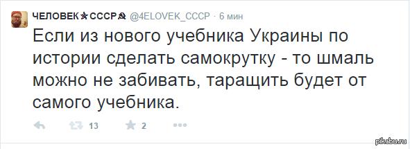 Украина начинает конкурировать с Афганистаном.