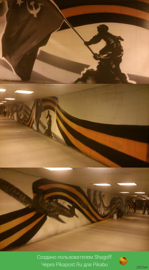 Граффити в Туле Вот такое оформление буквально сегодня начало появляться около автовокзала в подземном переходе.