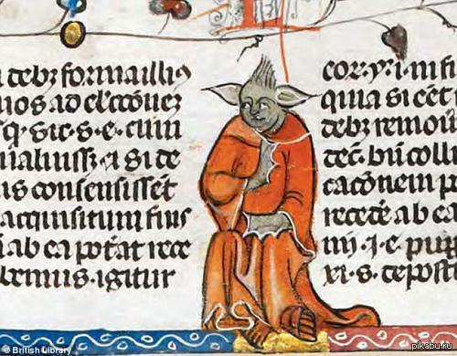 Сила вокруг тебя... В старинном манускрипте нашли изображение магистра Йоды