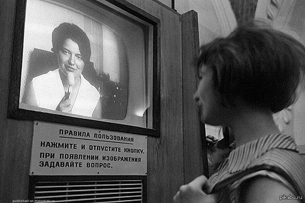 Телевизионная справочная в вестибюле станции Комсомольская, 1968 год.