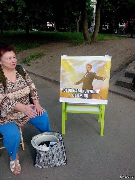 Бог маркетинга Ростов-на-Дону, площадь ДГТУ, около года назад