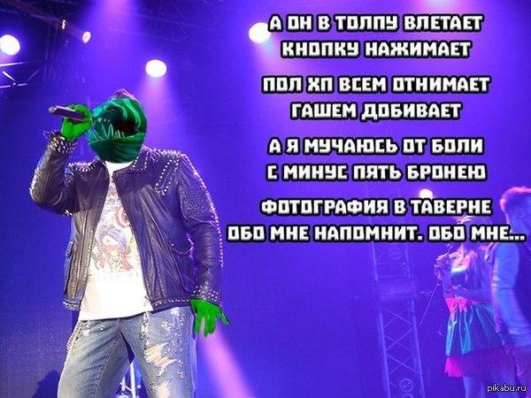 Улыбнуло) by Dotka Баянометр молчал