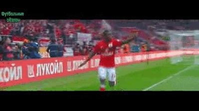 Танец Промеса Квинси Антон Промес отмечает победный гол в ворота Рубина  танцем.(2мб)