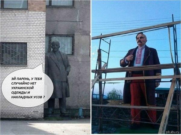 Ленину пришлось вспомнить навыки конспирации, теперь на Украине...