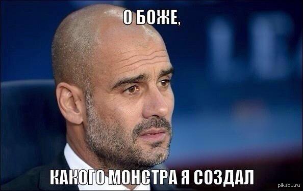 По мотивам матча Барселона - Бавария