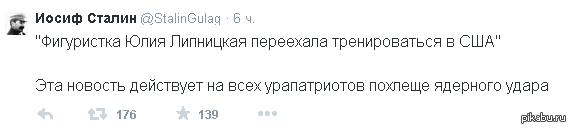 Сталин как всегда. Пруф, если интересует: http://lenta.ru/news/2015/05/07/lipa/