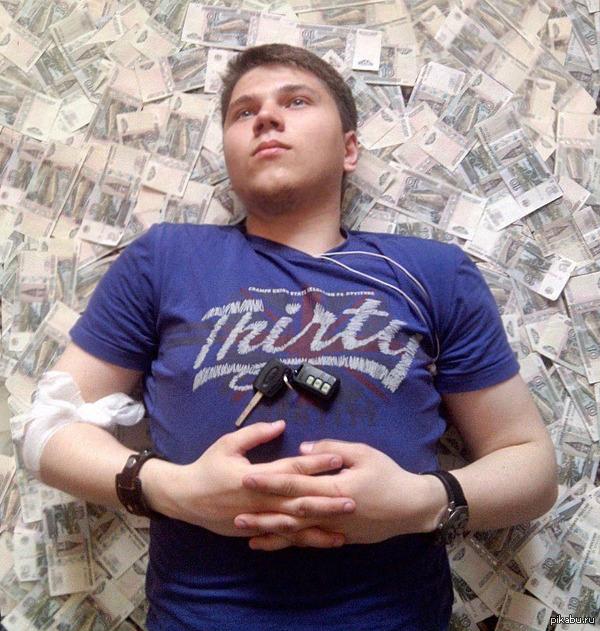 Сдал кровь. Деньги выдали купюрами по 10 рублей...