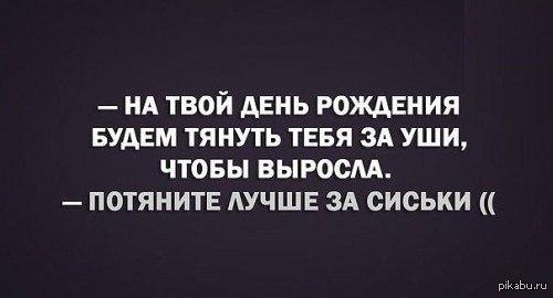Жизненно же)