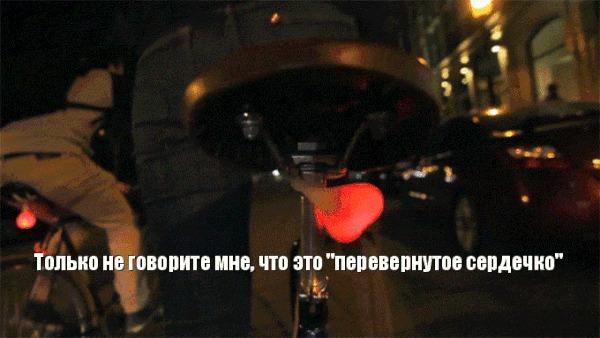 Велосипедисты должны заботиться о безопасности дорожного движения