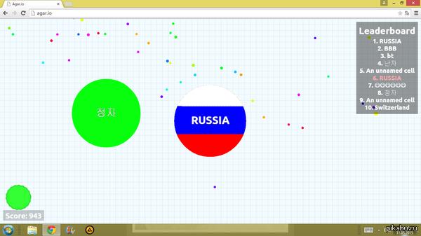 Одна Россия хорошо, а две-лучше! Столкнулся с такой проблемой: уже не в первый раз выхожу в топ, и меня перекидывает на другой сервер. У кого-нибудь такие же лаги есть?